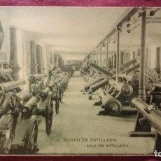 Postales: MUSEO DE ARTILLERÍA - 6 - SALA DE ARTILLERIA. Lote 91512860
