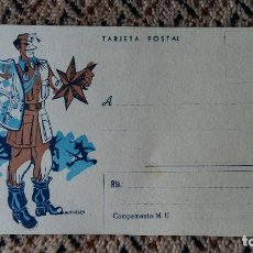 Postales: ANTIGUA TARJETA POSTAL. S.E.U BARCELONA. PRENSA Y PROPAGANDA. MILITAR. SI USO. Lote 92695650