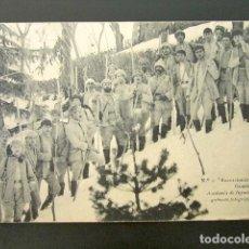 Postales: POSTAL EXCURSIONISTAS AL GUADARRAMA. ACADEMIA INFANTERÍA. GABINETE FOTOGRÁFICO 1911. HAUSER Y MENET. Lote 94066890