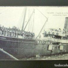 Postales: POSTAL TETUÁN. LLEGADA DE UN BARCO CONDUCIENDO TROPAS. . Lote 94067970
