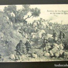 Postales: POSTAL AVANCE DE LOS REGULARES EN LA TOMA DE TAXUDA. . Lote 94068075