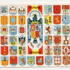 Postales: ESPAÑA HERÁLDICA. ESCUDOS DE SUS PROVINCIAS.. Lote 94589619