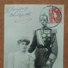 Postales: POSTAL FOTOGRÁFICA SS.MM. ALFONSO XIII Y D°VICTORIA EUGENIA. Lote 95017727
