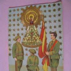 Postales: ANTIGUA POSTAL. PROTEGE A NUESTROS SOLDADOS. DETALLES EN DORADO. SIN CIRCULAR.. Lote 97005019