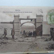 Postales: POSTAL MELILLA - VISITA TUMBA DE LOS HEROES DE MONTE ARRUIT--CIRCULADA BB. Lote 99295379