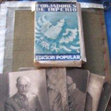 Postales: 23 POSTALES EN SU ESTUCHE DE EDICION POPULAR - FORJADORES DE IMPERIO - INCOMPLETA . Lote 101361979