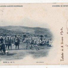 Postales: ACADEMIA DE INFANTERÍA. UNA COMIDA. FRANQUEADA EL 3 DE ENERO DE 1904.. Lote 102456611
