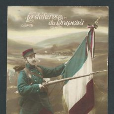 Postales: POSTAL FRANCIA LA DEFENSE DU DRAPEAU CIRCULADA AÑO 1916 SELLO Y FIRMA CENSURA MILITAR. Lote 102735239