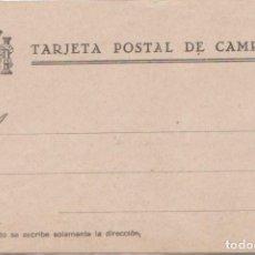 Postales: TARJETA POSTAL DE CAMPAÑA. Lote 102970347