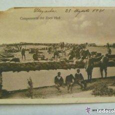 Postales: POSTAL DE LA CAMPAÑA DE MELILLA : CAMPAMENTO ZOCO HAD . FECHADA MONTE ARRUIT MARZ0 1922.. Lote 103627367