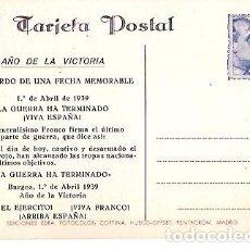 Postales: TARJETA POSTAL AÑO DE LA VICTORIA VIVA ESPAÑA EDICIONES EDRA FRANCO. Lote 103685019