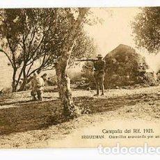 Postales: MARRUECOS CAMPAÑA DEL RIF 1921 IRGUEMAN GUERRILLAS AVANZANDO POR UN BOSQUE ED. M.V. SIN CIRCULAR. Lote 103773619