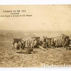 Postales: MARRUECOS CAMPAÑA DEL RIF 1921 YAZANEN ARTILLERIA TIRANDO A LA HARKA DE SIDI MEZAND ED. M.V. . Lote 103773671