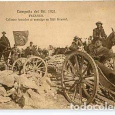 Postales: MARRUECOS CAMPAÑA DEL RIF 1921 YAZANEN CAÑONES TOMADOS AL ENEMIGO EN SIDI MEZAND ED. M.V. . Lote 103773715