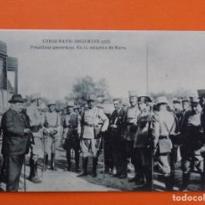 Postales: POSTAL CURSO MAYO - DICIEMBRE 1922, PRACTICAS GENERALES EN LA ESTACION DE MORA...R-7807. Lote 105421139