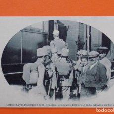 Postales: POSTAL CURSO MAYO - DICIEMBRE 1922, EMBARQUE EN LA ESTACION DE MORA...R-7808. Lote 105421719