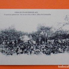 Postales: POSTAL CURSO MAYO - DICIEMBRE 1922, DE LA MARCHA A MORA, MISA DE CAMPAÑA...R-7812. Lote 105424283