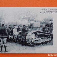 Postales: POSTAL CURSO MAYO - DICIEMBRE 1922, PRACTICAS GENERALES, PREPARANDOSE PARA LA MANIOBRA...R-7813. Lote 105424747