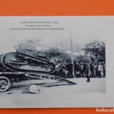 Postales: POSTAL CURSO MAYO - DICIEMBRE 1922, PRACTICAS GENERALES, SUBIDA DEL CARRO DE ASALTO...R-7814. Lote 105425183