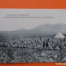 Postales: POSTAL CURSO MAYO - DICIEMBRE 1922, DISTRIBUCION DE LA COMIDA EN EL CAMPO DE TIRO...R-7816. Lote 105425923