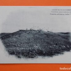 Postales: POSTAL CURSO MAYO - DICIEMBRE 1922, EN ALIJARES - POSICION AFRICANA, CUDIA (TRANCA)...R- 7818. Lote 105800995