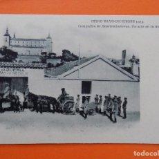 Postales: POSTAL CURSO MAYO - DICIEMBRE 1922, COMPAÑIA DE AMETRALLADORAS. UN ALTO EN LA MARCHA...R-7824. Lote 105803595