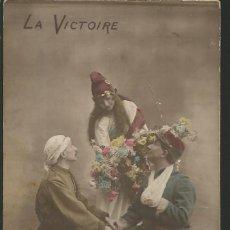 Postales: POSTAL *LA VICTOIRE* ELLE CONSOLE (SOLDADOS) LES BLESSÉS - ESCRITA 1915. Lote 106396303