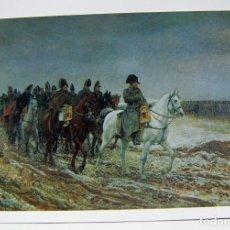 Postales: POSTAL DE NAPOLEON MUSEO DEL LOUVRE NUEVA 1973. Lote 106606723