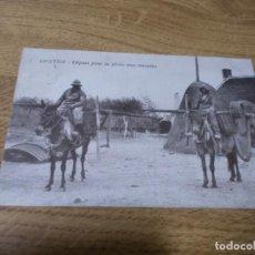 Postales: COXYDE- DEPART POUR LA PECHE AUX CREVETTES.. . CIRCULADA . Lote 107444191