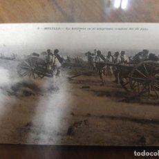 Postales: FOTOGRAFÍA POSTAL. MELILLA. GUERRA ÁFRICA. Lote 107917599