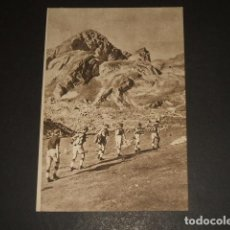 Postales: FRENTE DE JUVENTUDES POSTAL MARCHA EN LA MONTAÑA. Lote 109481955