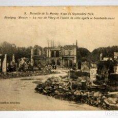 Postales: ANTIGUA POSTAL DE LA BATAILLE DE LA MARNE (1914). REVIGNY (FRANCIA). VISTA DESPUES DEL BOMBARDEO. Lote 111099303