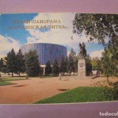 Postales: BLOCK DE 18 POSTALES DE LA MUSEO PANORAMA LA BATALLA DE BORODINO. 1988.. Lote 111513103