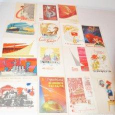 Postales: 15 POSTALES SOVIETICAS.RELOLUCION 1917A .URSS .. Lote 111669591