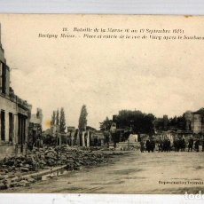 Postales: ANTIGUA POSTAL DE REVIGNY (FRANCIA). BATAILLE DE LA MARNE. VISTA DESPUES DE LOS BOMBARDEOS. Lote 111674803