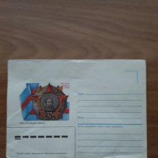 Postales: SOBRE POSTAL SOVIETICA-ORDEN ALEXANDER NEVSKY-1987. Lote 112005286