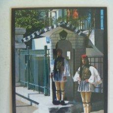 Postales: POSTAL DE GRECIA : SOLDADOS. Lote 113101983