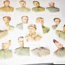 Postales: JUEGO DE 15 POSTALES SOVIETICOS.GEROES UNION SOVIETICA .URSS .1974A. Lote 113768771