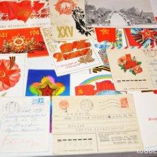 Postales: LOTE 10 POSTALES DE UN VETERANO SOVIETICO .URSS. Lote 114871159