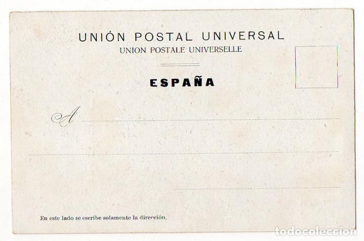 Postales: DON CARLOS DE BORBON (18799. CLICHE SAIN. SERIE C NUM 9. REVERSO SIN DIVIDIR - Foto 2 - 116207359