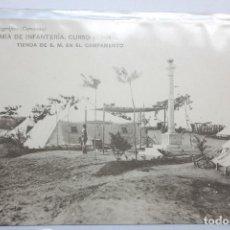 Postales: POSTAL ACADEMIA MILITAR 1913-1914. Lote 117072291