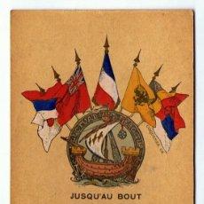 Postales: POSTAL JUSQU´AU BOUT ( HASTA EL FINAL). Lote 117502243