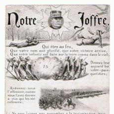 Postales: POSTAL NOTRE JOFFRE 1914 - 1915. Lote 117616035