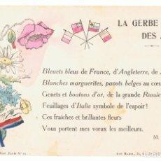 Postales: POSTAL LA GERBE DES ALLIÉS . Lote 117616191