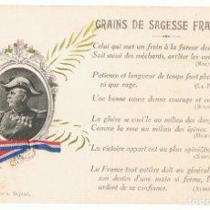 Postales: POSTAL GRAINS DE SAGESSE FRANÇAISE . Lote 117616647