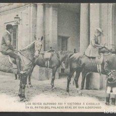 Postales: TARJETA POSTAL, LOS REYES, ALFONSO XIII Y VICTORIA EUGENIA, MADRID. Lote 133273477