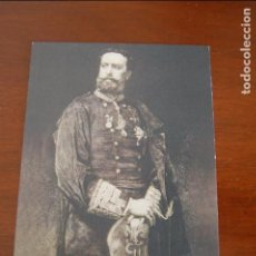 Postales: POSTAL CARLISTA. D. CARLOS VII. (CARLISTAS, CARLISMO, REQUETÉ). Lote 131483027