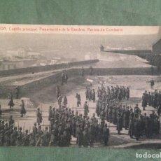 Postales: LERIDA . CASTILLO PRINCIPAL. PRESENTACIÓN DE LA BANDERA. REVISTA DE COMISARIO. ESCRITA 1916. Lote 119034435