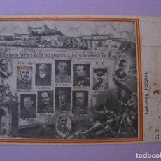 Postales: TARJETA POSTAL GLORIOSOS HÉROES DE LA MAGNA CRUZADA SALVADORA DE ESPAÑA. 18 JULIO 1936.. Lote 120110067