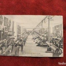 Postales: POSTAL MUSEO DE ARTILLERIA MADRID, SALA DE ARTILLERIA, HAUSER Y MENET. Lote 120545207